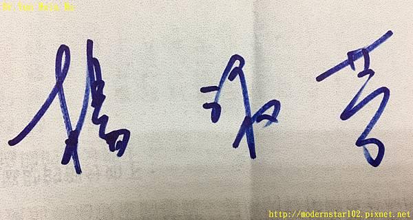 1051110楊淑芳image2.JPG