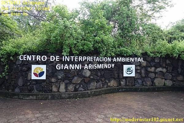1060411 San Cristobal islandDSC01434 (640x427).jpg