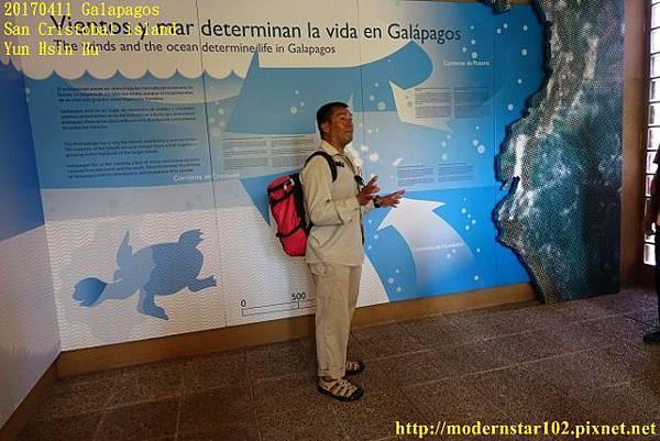 1060411 San Cristobal islandDSC01498 (640x427).jpg