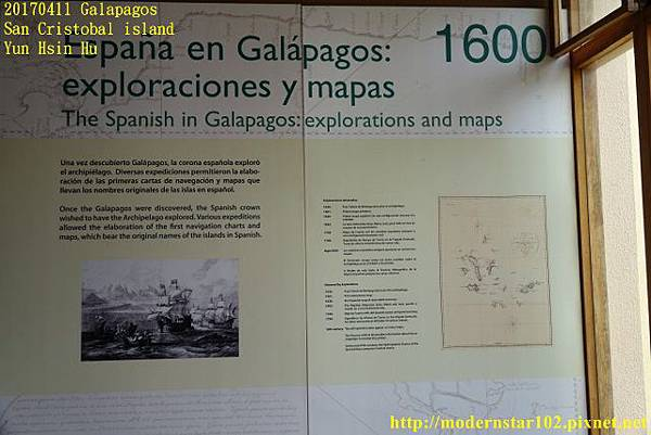 1060411 San Cristobal islandDSC01517 (640x427).jpg