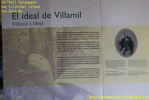 1060411 San Cristobal islandDSC01519 (640x427).jpg