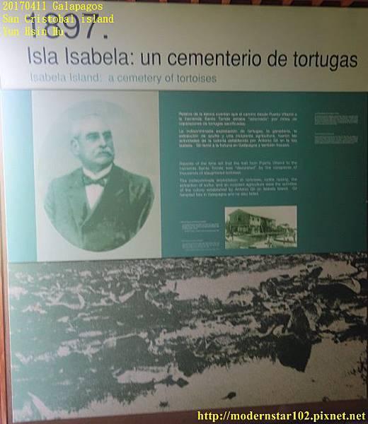 1060411 San Cristobal islandDSC01541 (554x640).jpg