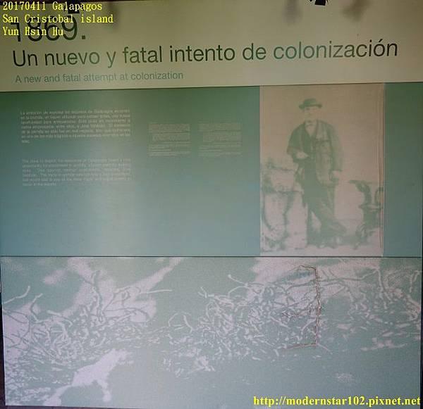1060411 San Cristobal islandDSC01538 (640x619).jpg