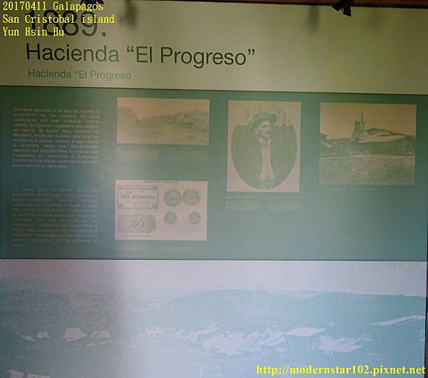 1060411 San Cristobal islandDSC01539 (640x565).jpg