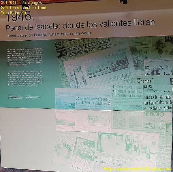 1060411 San Cristobal islandDSC01548 (640x636).jpg