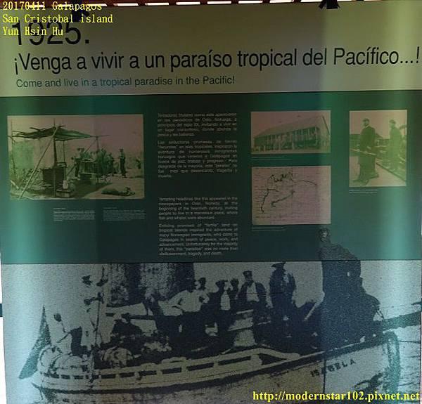 1060411 San Cristobal islandDSC01542 (640x613).jpg