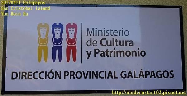 1060411 San Cristobal islandDSC01595 (640x330).jpg