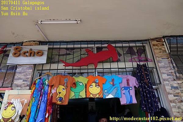 1060411 San Cristobal islandDSC01745 (640x427).jpg