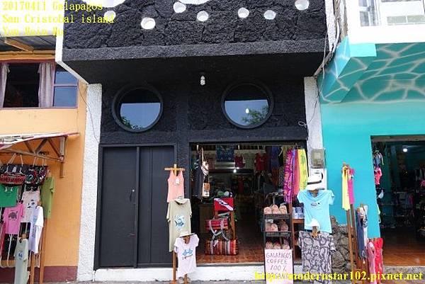 1060411 San Cristobal islandDSC01753 (640x427).jpg