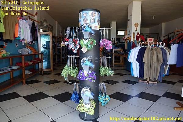 1060411 San Cristobal islandDSC01765 (640x427).jpg