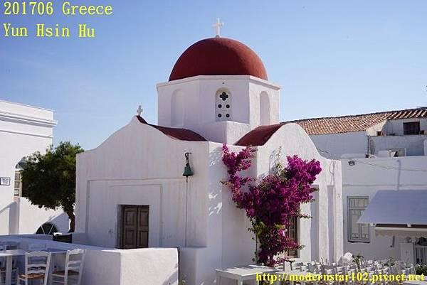 201706 GreeceDSC01955 (640x427).jpg