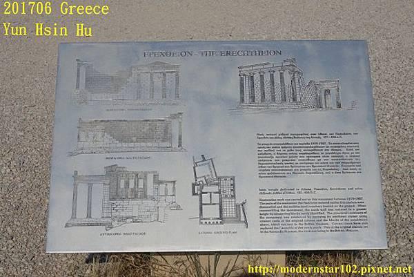 201706 GreeceDSC06134 (640x427).jpg
