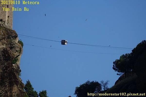 20170610 Meteora DSC02250 (640x427).jpg