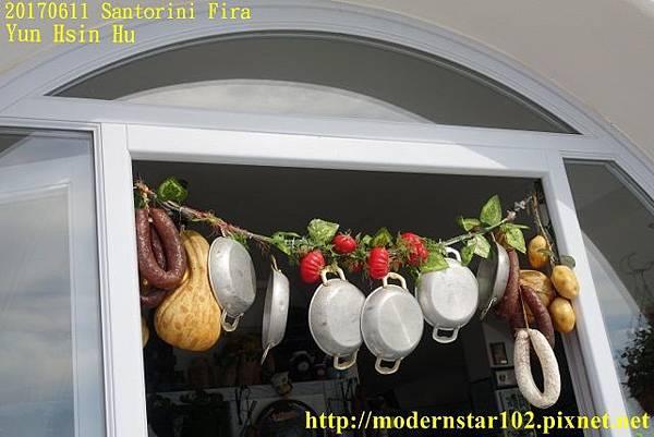1060611 FiraDSC03198 (640x427).jpg