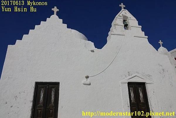1060613 MykonosDSC04929 (640x427).jpg