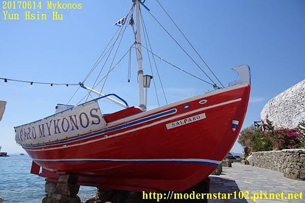 1060614 MykonosDSC05443 (640x427).jpg