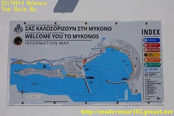 1060614 MykonosDSC05448 (640x427).jpg