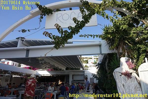 1060614 MykonosDSC05476 (640x427).jpg