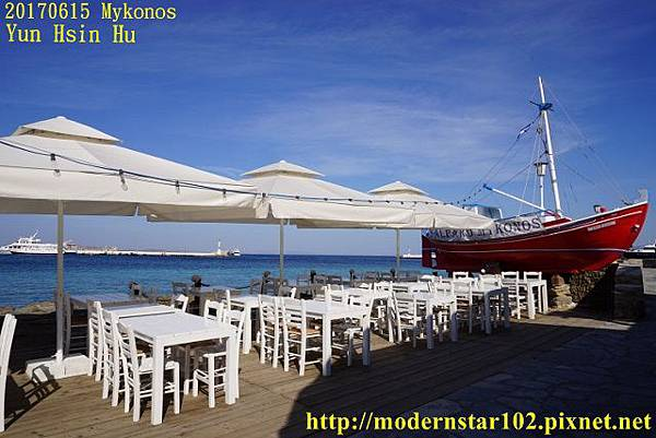 1060615 MykonosDSC02078 (640x427).jpg
