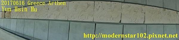 1060616 ArthenDSC06498 (640x145).jpg