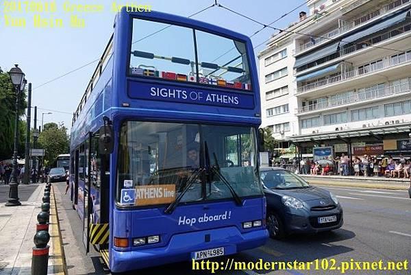 1060616 ArthenDSC06763 (640x427).jpg