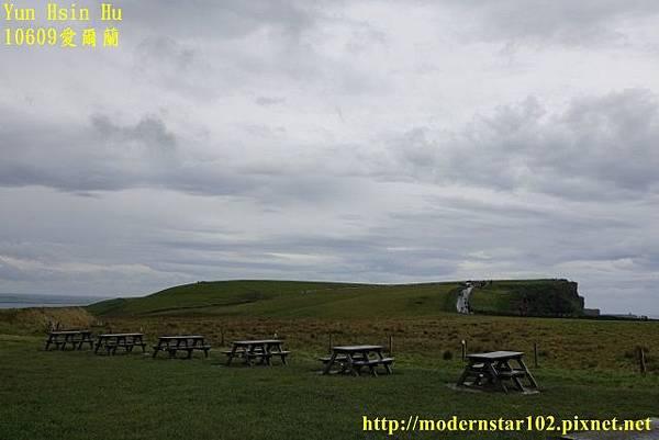 1060928愛爾蘭DSC08638 (640x427).jpg