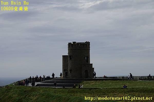 1060928愛爾蘭DSC08658 (640x427).jpg