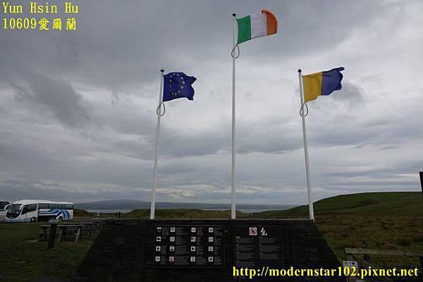 1060928愛爾蘭DSC08640 (640x427).jpg