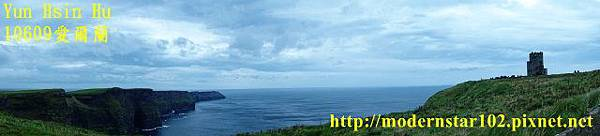 1060928愛爾蘭DSC08724 (640x145).jpg