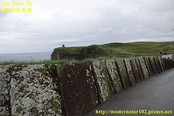 1060928愛爾蘭DSC08773 (640x427).jpg