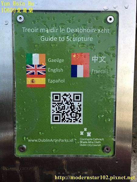 1060929愛爾蘭3IMG_3517 (480x640).jpg