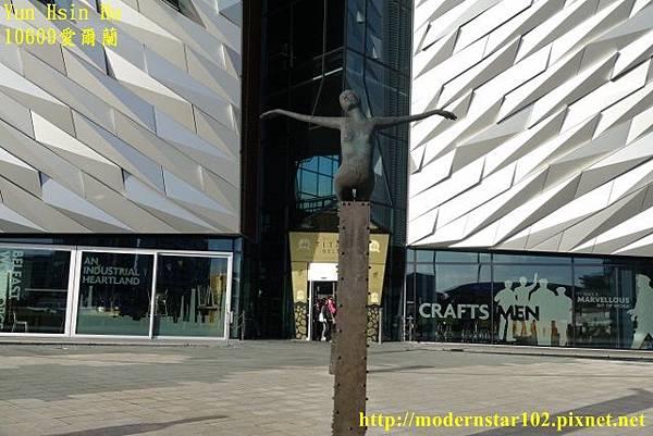 1060929愛爾蘭3DSC09235 (640x427).jpg