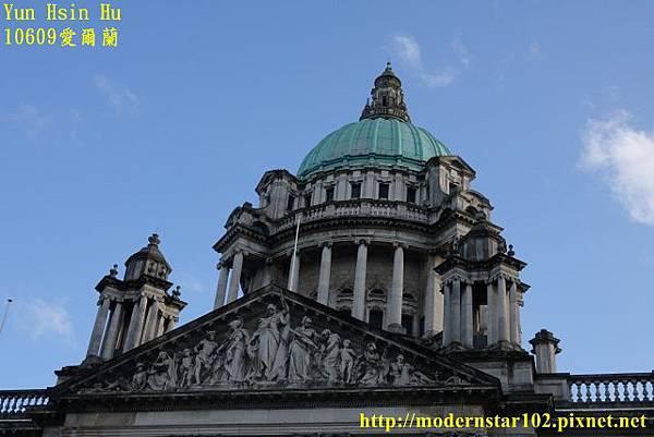 1060929愛爾蘭3DSC09326 (640x427).jpg