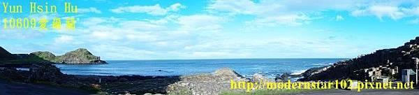 1060930愛爾蘭4DSC09425 (640x145).jpg