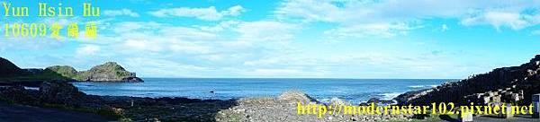 1060930愛爾蘭4DSC09426 (640x145).jpg
