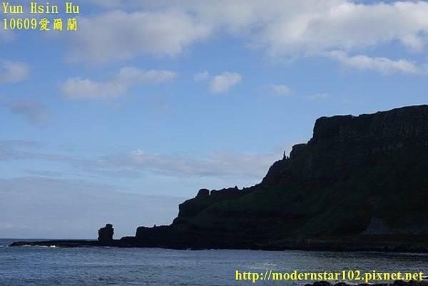 1060930愛爾蘭4DSC09446 (640x427).jpg
