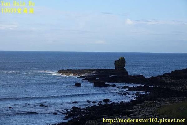 1060930愛爾蘭4DSC09465 (640x427).jpg