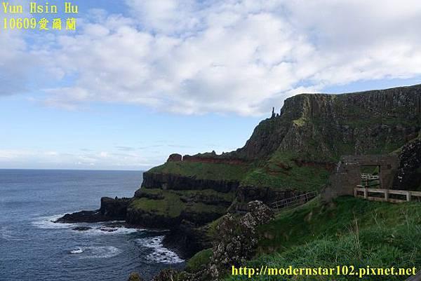 1060930愛爾蘭4DSC09493 (640x427).jpg