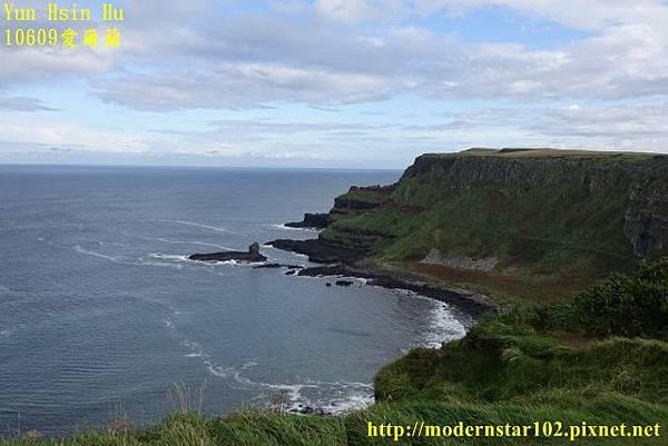 1060930愛爾蘭4DSC09565 (640x427).jpg
