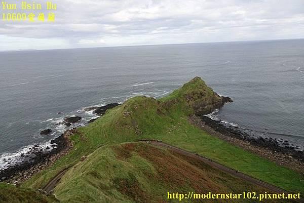 1060930愛爾蘭4DSC09605 (640x427).jpg