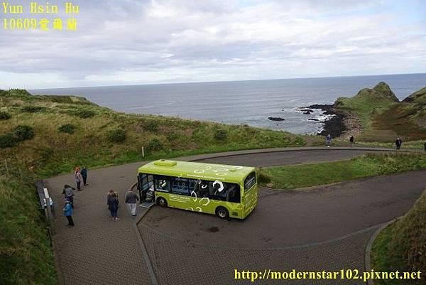 1060930愛爾蘭4DSC09616 (640x427).jpg