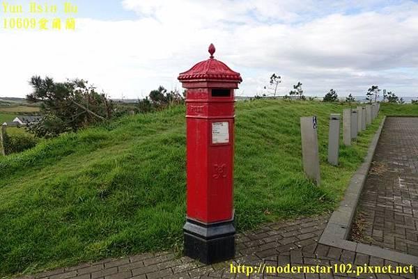 1060930愛爾蘭4DSC09620 (640x427).jpg
