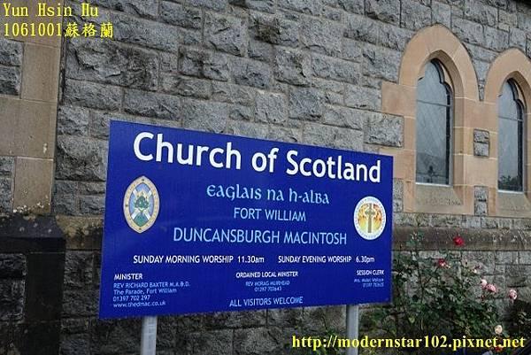 1061001蘇格蘭DSC09890 (640x427).jpg