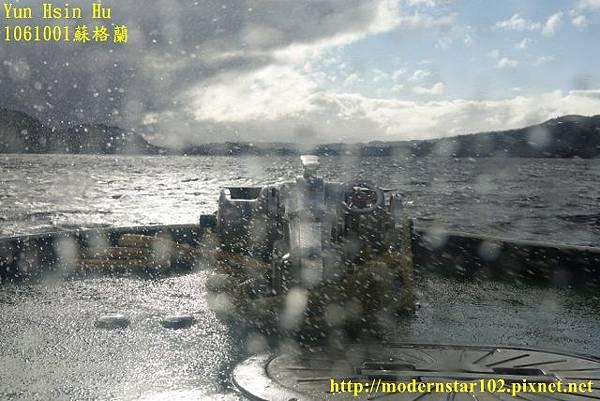 1061001蘇格蘭DSC00057 (640x427).jpg