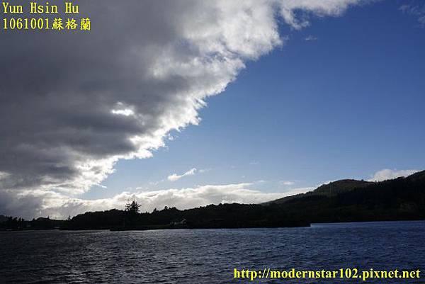 1061001蘇格蘭DSC00066 (640x427).jpg