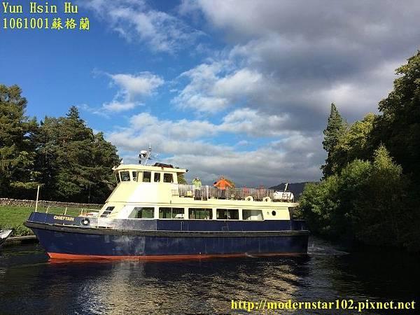 1061001蘇格蘭IMG_4858 (640x480).jpg