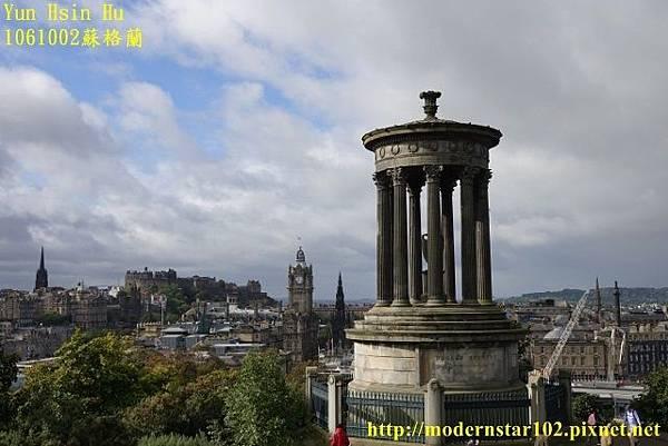 1061002蘇格蘭DSC00192 (640x427).jpg