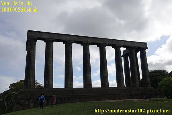 1061002蘇格蘭DSC00202 (640x427).jpg