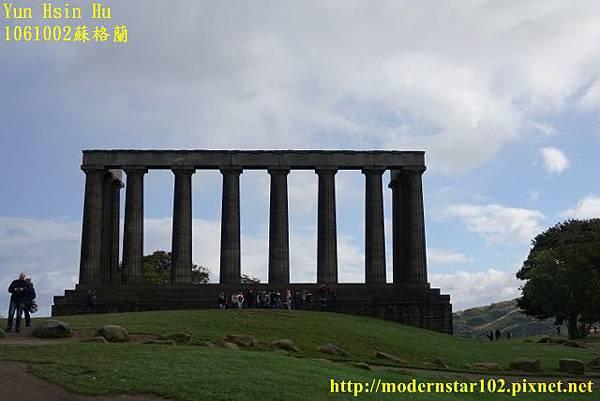 1061002蘇格蘭DSC00200 (640x427).jpg