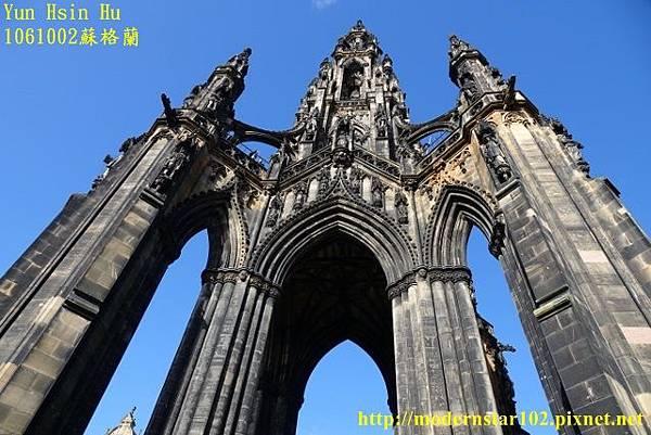 1061002蘇格蘭DSC00326 (640x427).jpg